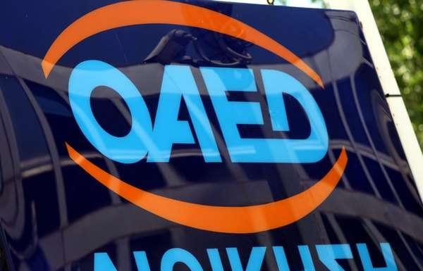 Οικογενειακό επίδομα ΟΑΕΔ 2014. Προϋποθέσεις, Αιτήσεις και δικαιολογητικά