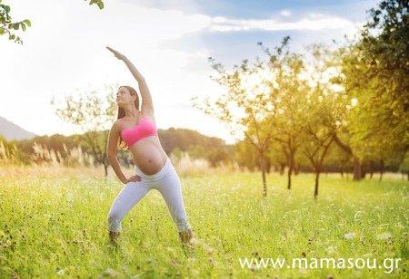 Γυμναστική κατα την διάρκεια της εγκυμοσύνης
