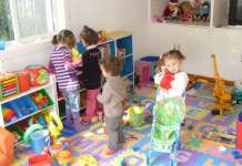 Αίτηση ΕΣΠΑ παιδικοί σταθμοί 2017-2018