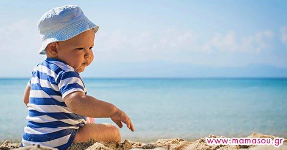 Ασφάλεια Μωρού Κατά Τους Καλοκαιρινούς Μήνες