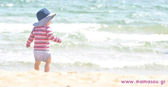 Ταξιδεύοντας με Μωρό, Λίστα Ελέγχου