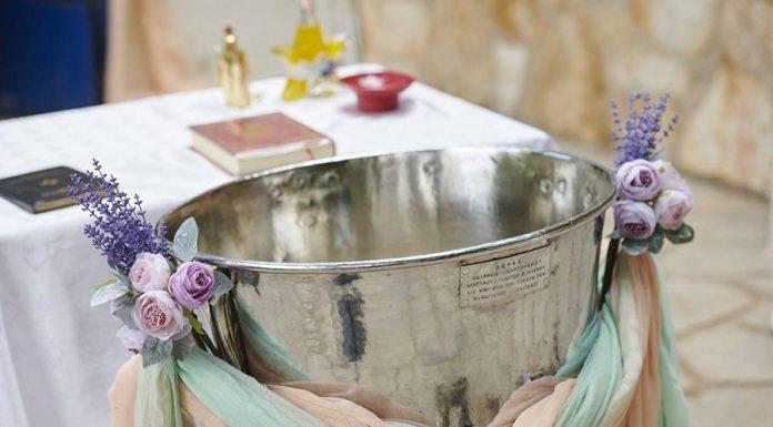 Τα Δικαιολογητικά Βάπτισης – Όλα τα απαραίτητα δικαιολογητικά για τη Θρησκευτική Βάπτιση