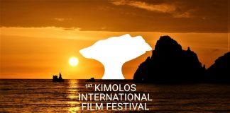 1ο Διεθνές Φεστιβάλ Κινηματογράφου Κιμώλου