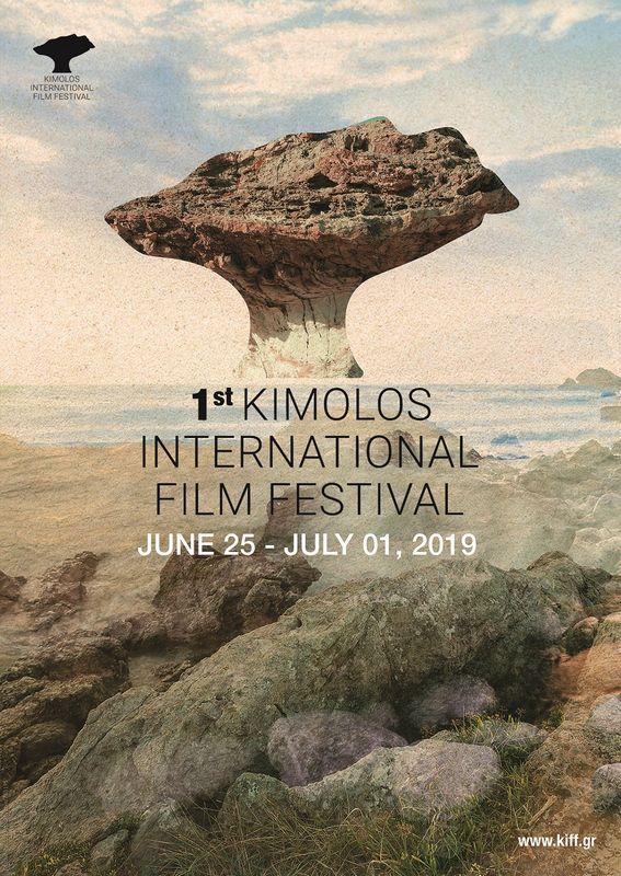1ο Διεθνές Φεστιβάλ Κινηματογράφου Κιμώλου 25 Ιουνίου -1 Ιουλίου 2019