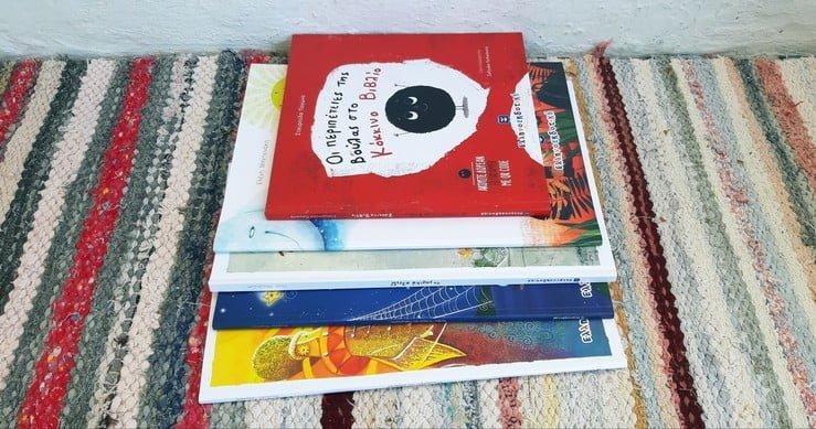 Πέντε παιδικά βιβλία που ξεχώρισα από την Ελληνοεκδοτική για φέτος το καλοκαίρι