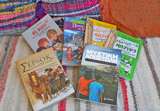 Προτάσεις βιβλίων για παιδιά ηλικίας 8+ από εκδόσεις Μίνωας