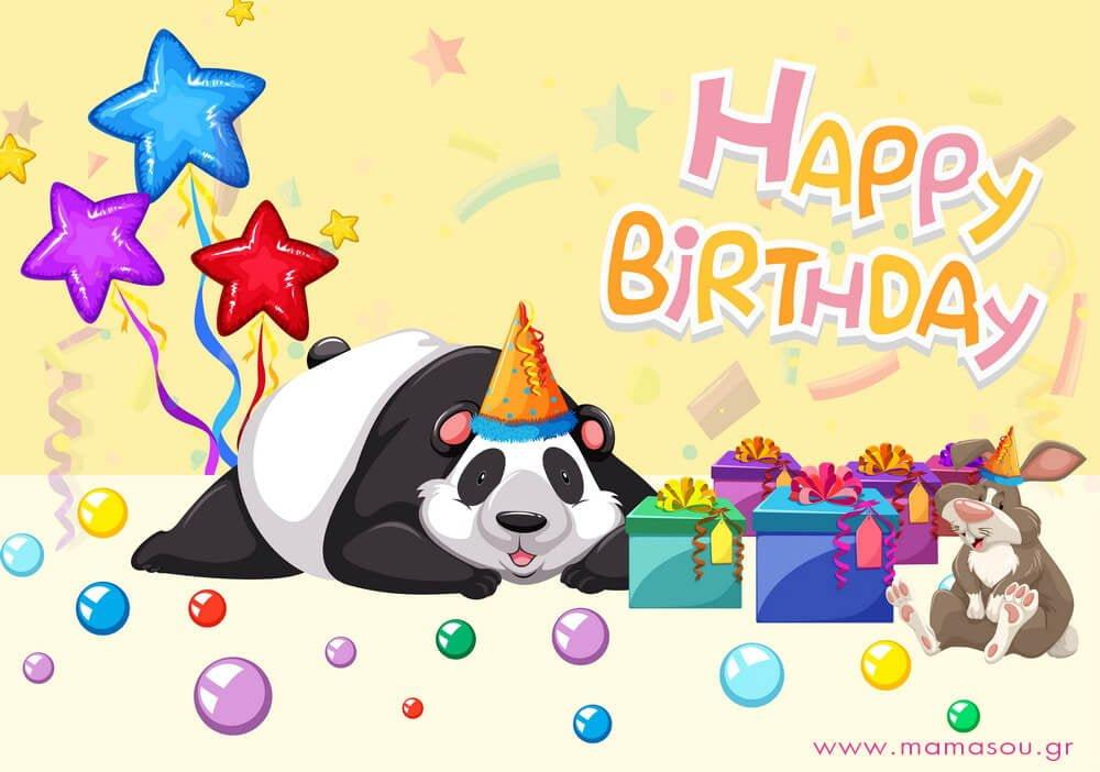 Ευχές γενεθλίων με Panda Και κουνελάκι.