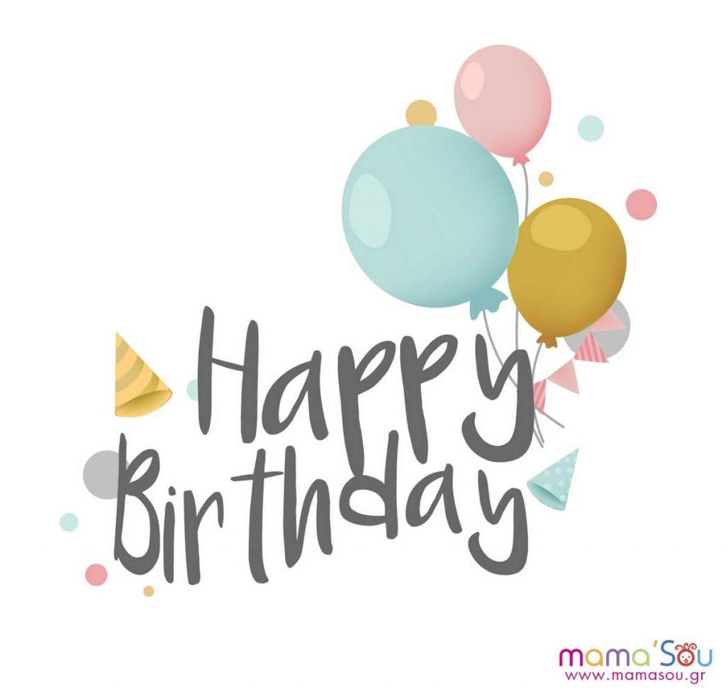 karta happy birthday 4