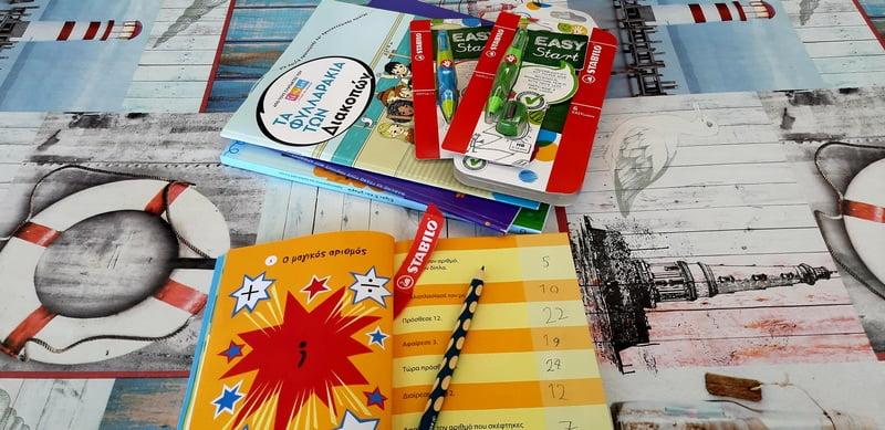 προϊόντα γραφής της STABILO