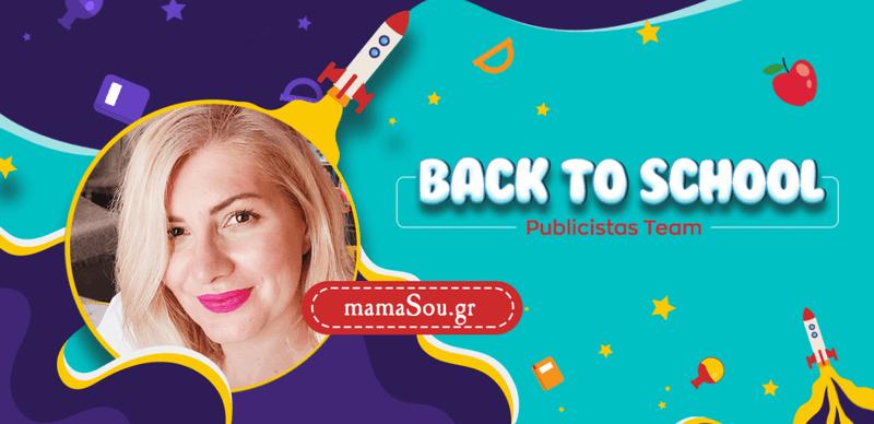 backtoschoolpublicistasmamasou ft